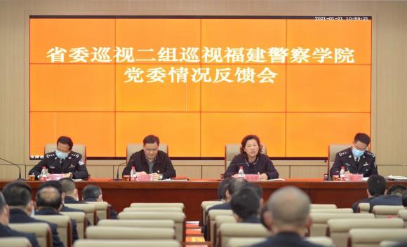 省委巡视二组向大阳城党委反馈巡视情况